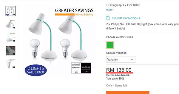 Lampu Meja Murah Kerja dan Belajar Philips Eco Lamp 2