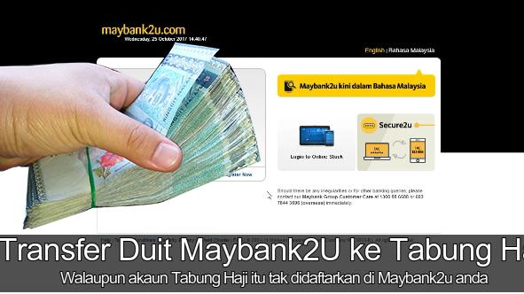 Transfer Duit Maybank2u ke TH Orang Lain